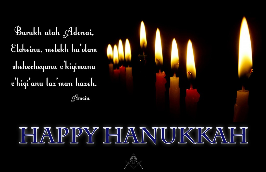 Happy Hanukkasmall